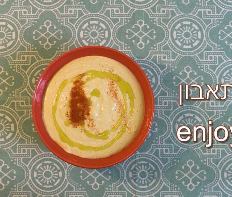 Recipes of this world: Hummus from Middle East